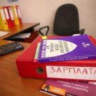 В Пензе вынесли приговор руководителю УК «Комфорт»