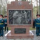 В честь уничтожения химоружия в Пензе открыт мемориал