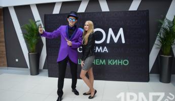 Кинотеатр «ZOOM» подарил пензенцу IPhone