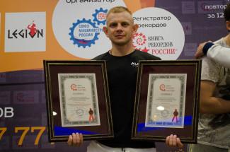 Пензенец установил рекорд России по выполнению берпи