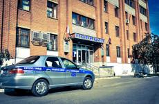 У жителя Пачемского района нашли более 20 граммов запрещенного вещества