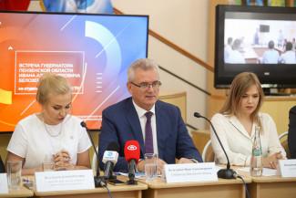 Иван Белозерцев встретился с представителями пензенского студенчества
