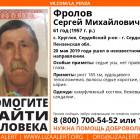 В Пензенской области разыскивают 61-летнего сердобчанина