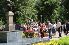 В Пензе начали отмечать 48-й Лермонтовский праздник