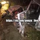 В пензенской Терновке произошла страшная авария