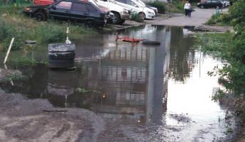 Прорыв в Арбеково. Пензенцы обсуждают двор, затопленный водой из канализации