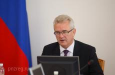 Пензенский губернатор призвал министров активнее работать над пополнением бюджета