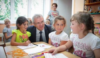 В этом году в Пензенской области будет создано более 1000 мест в детсадах
