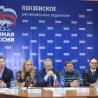 Юрий Дворянинов представил предвыборных тяжеловесов «Единой России»
