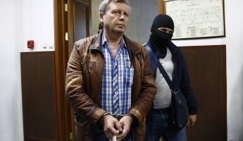 Названа сумма взятки, из-за которой арестовали замглавы ПФР