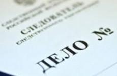 В Пензе вновь предстанет перед судом бывший гендиректор АО «НИИФИ»