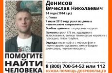 В Пензе ведется розыск 34-летнего Вячеслава Денисова