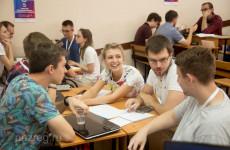 В Пензе стартовал конкурс «Цифровой прорыв»
