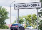 Администрация «ВКонтакте» оскопила Навального за Чемодановку
