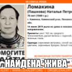 В Пензенской области прекратили поиски 70-летней пенсионерки