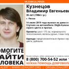 Пензенские волонтеры разыскивают 35-летнего водителя «Калины»