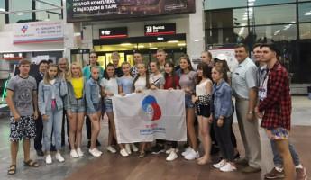 Одаренные дети из Пензенской области бесплатно поедут отдыхать на море
