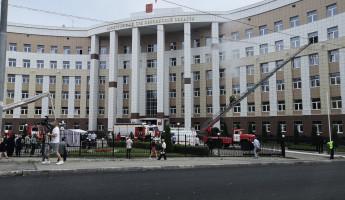 В Пензе к зданию арбитражного суда стянулись пожарные машины