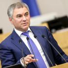 В России изменят Конституцию. Как это будет - максимально коротко
