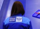 Не выполните план – уволим. Работников «Почты России» в Пензе заставляют оказывать сомнительные услуги