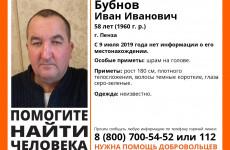 В Пензе разыскивают пожилого мужчину со шрамом
