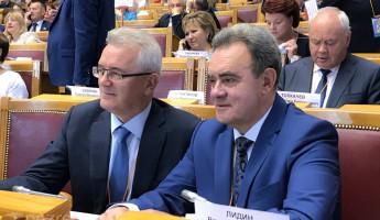 В форуме регионов России и Беларуси принимает участие делегация Пензенской области