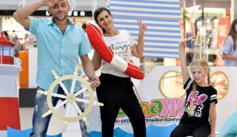 21  июля в ТРК «Коллаж»:  «Beach Party - лето в разгаре!»