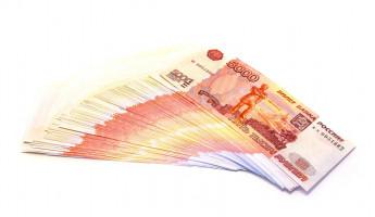 В Москве у безработного отняли почти 5 миллионов рублей