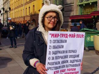 Жестоко убита гражданская активистка, выступавшая против пыток