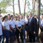 Пензенский губернатор посетил «Солнечную долину»