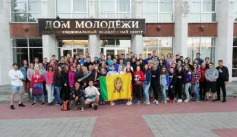 Пензенская молодежь примет участие в форуме «iВолга-2019»