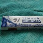 «Почта России» ответила за просроченный шоколад