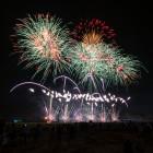 Компания «Термодом» приглашает всех на день рождения Города Спутника