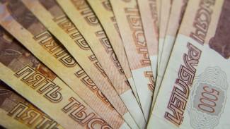 В Пензенской области почтальон украл у пенсионеров более 2 млн рублей