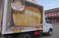 Из Пензенской области снова отправили гуманитарный груз в Иркутск