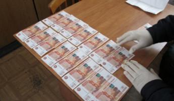 160 тысяч за справки. Директора пензенского МУПа отправили в колонию