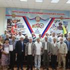 Конференция Пензенской областной организации Общероссийской общественной организации ветеранов «Российский Союз Ветеранов»