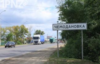 Что происходит в Чемодановке? Местные жители рассказали правду