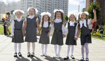 В Пензенской области более 4 тысяч школьников будут учиться во вторую смену