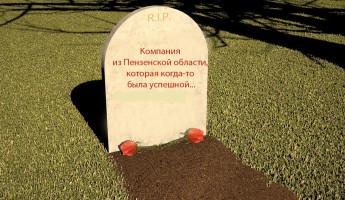 Звонов и компания: кого банкротили в июле 2019