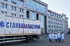 Мобильный шоурум компании «СтанкоМашСтрой» завоевывает регионы России