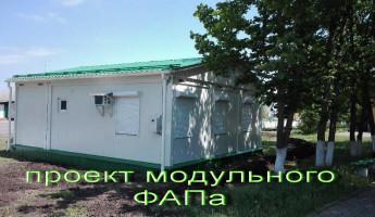 В Пензенской области уже в этом месяце появятся новые ФАПы