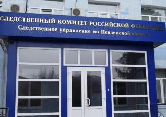 Установлена личность погибшего на улице Крупской в Пензе мужчины