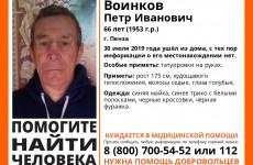 Пензенцев просят помочь в поисках пропавшего мужчины