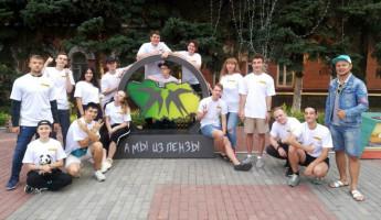 В фестивале «Таврида - Арт» принимает участие делегация Пензенской области