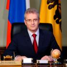 Белозерцев поздравил пензенцев с Днем Государственного флага РФ