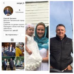 Вип неделя: Лисовол пошел в соцсети, Львова-белова рассказала правду о себе, а Подложенов приглашает в кино