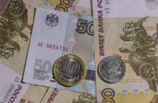 В Пензенской области продлены выплаты на третьего и последующих детей