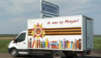 Проект «А мы из Пензы!» выдвинут на соискание премии минобороны РФ