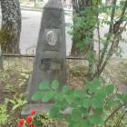 Пензенские краеведы рассказали о состоянии могил ветеранов Великой Отечественной